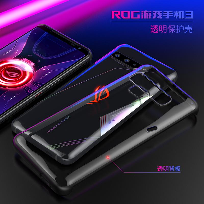 華碩ROG 3 透明磨砂手機殼ASUS ROG Phone 3遊戲手機透明殼經典版嬌嬌