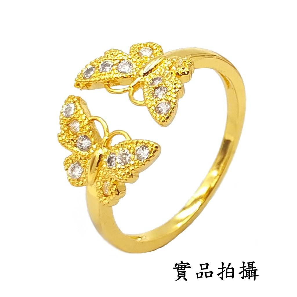 開口款戒指 6-8號 防敏防退 花蝴蝶水鑽 韓系戒指 艾豆『H3969』