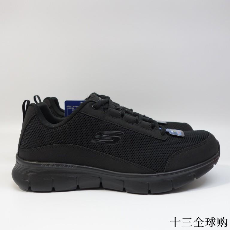 SKECHERS SYNERGY 3.0 男生款 52585BBK 男生 休閒鞋 運動鞋 健走鞋【DEL