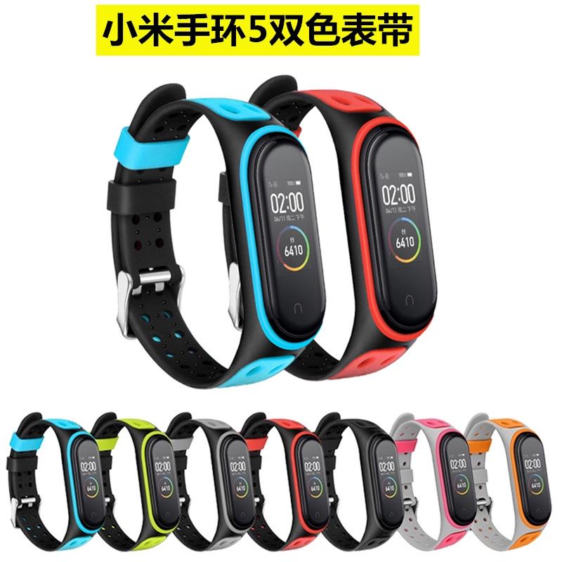 小米手環6替換錶帶 小米手環5標準版NFC版通用TPU雙色矽膠腕帶 雙排扣款錶帶 替換帶 小米運動手環錶帶