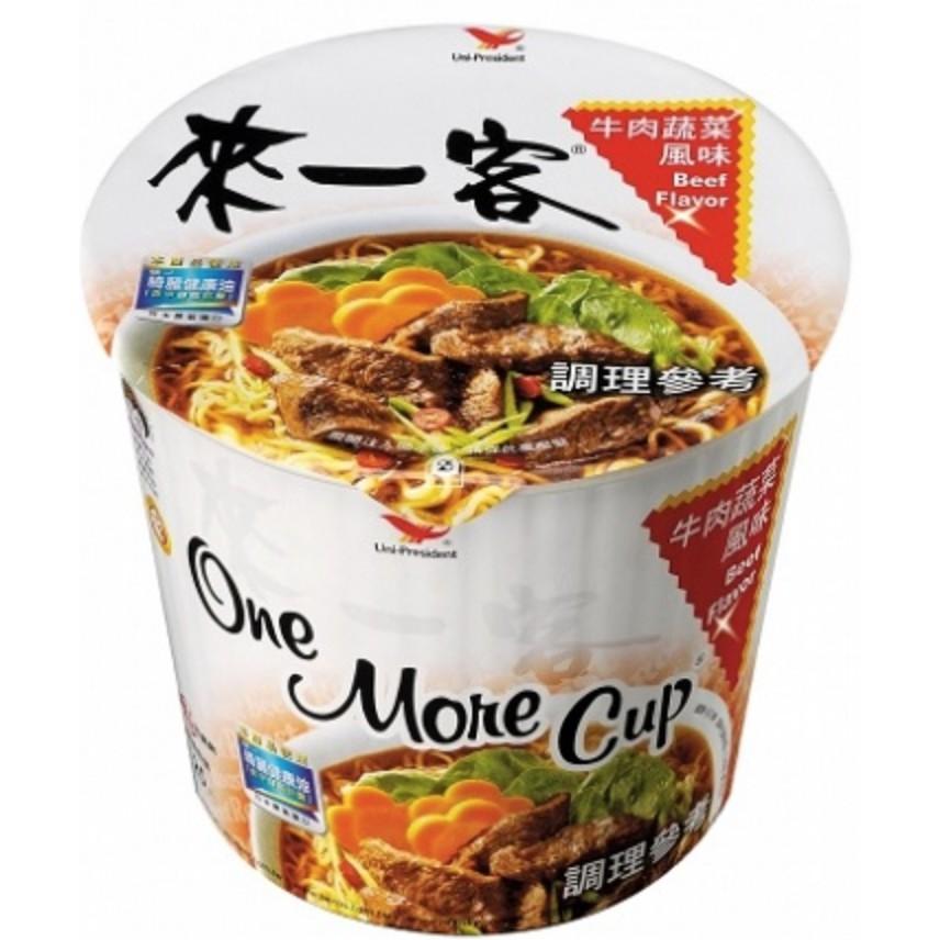 *最低價* 統一 來一客 牛肉蔬菜風味 65g 速食麵 泡麵 杯麵 方便麵 即食