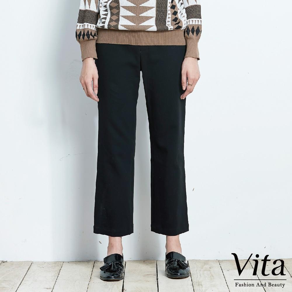 Vita-純棉直筒西裝寬褲-黑-9360-63657-20