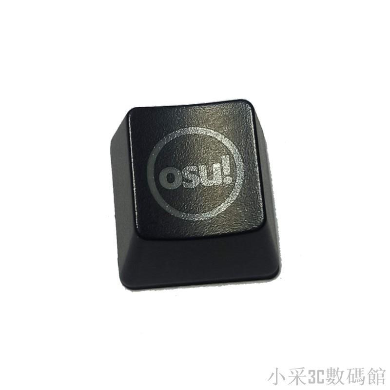 💥3C小鋪 限時下殺💥Abs 背光 Osu 鍵帽, 用於 Cherry 鍵盤背光機械鍵盤鍵帽
