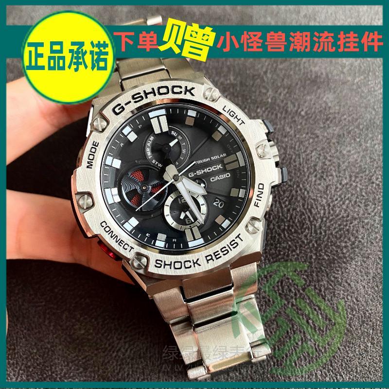 pFcE 卡西歐光動能藍牙GST-B100-1A/B100D/ B100XA B200B-1A運動男手錶