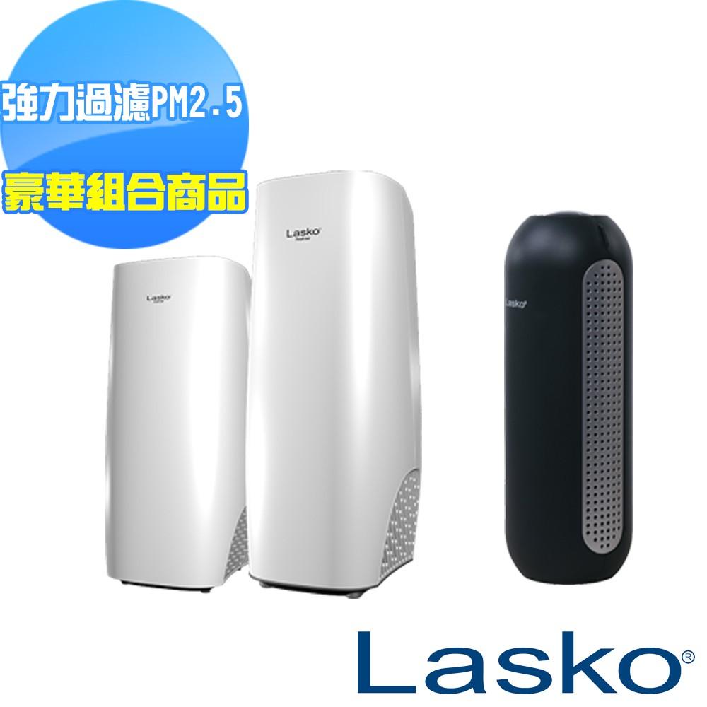 【美國 Lasko】白淨峰高效節能空氣清淨機豪華組合組-免運費