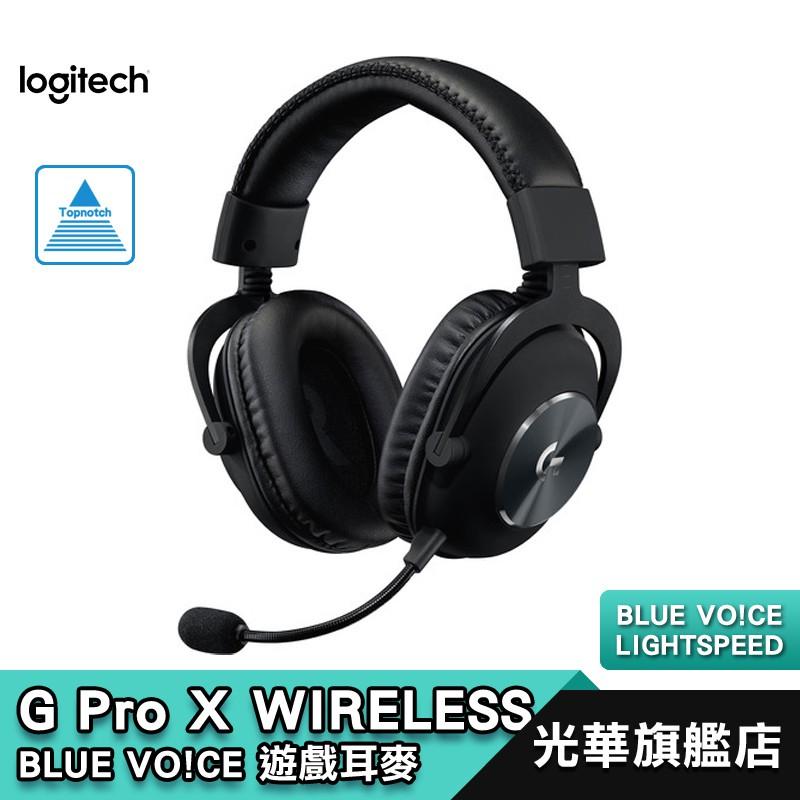 【Logitech 羅技】 G Pro X 無線 遊戲耳機麥克風 BLUE VO!CE WIRELESS