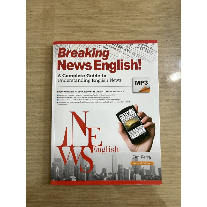 (現貨) Breaking News English