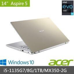 私訊另有優惠 11代處理器 acer Aspire5 A514-54G-51WH 金 宏碁高效能筆電