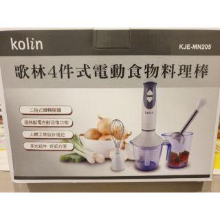【已面交售出】全新 歌林4件式電動食物料理棒 僅1台 臺中市