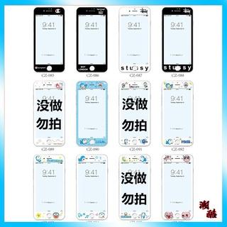 🔥iPhone7 6S Plus 軟邊 玻璃貼 不碎邊 可愛卡通 i8plus 4.7 5.5 滿版 全屏 現貨 手機貼 桃園市