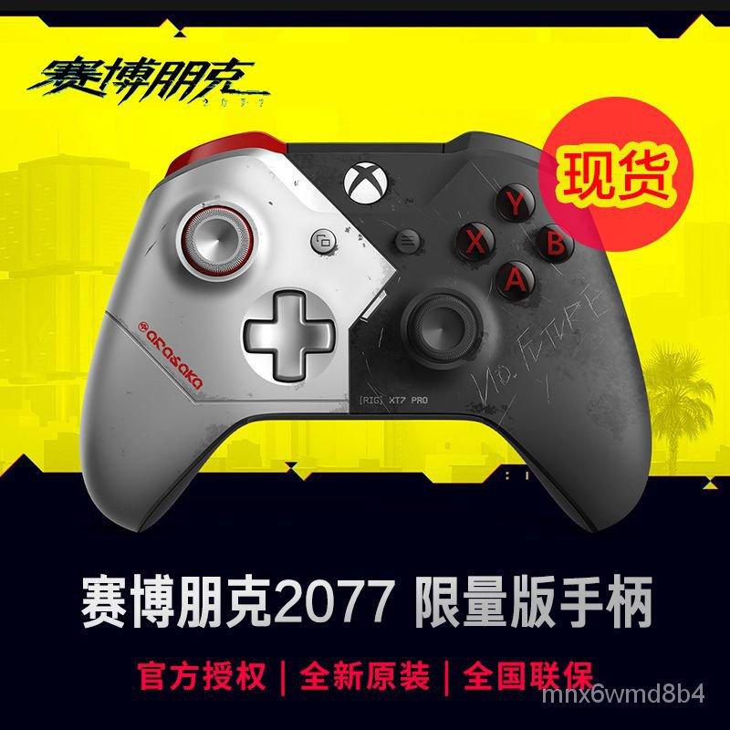 3C 遊戲 主機#Xbox One S無線控制器賽博朋克2077精英手柄二代藍牙電腦遊戲手柄