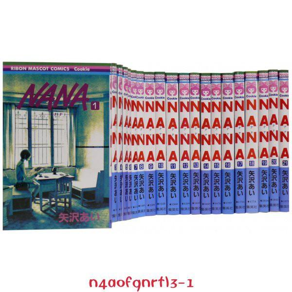 原裝正品深圖日文NANAナナ 1-21冊套裝 娜娜 NANA1-21捲 矢沢あい 漫畫 日本原裝進口正版wky
