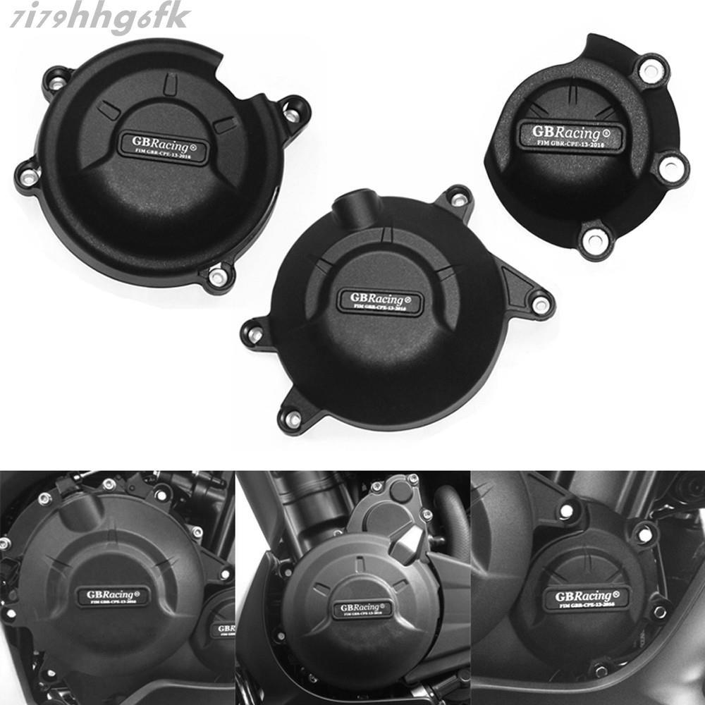 現貨*發動機邊蓋保護殼適用HONDA CBR500R CB500F CB500X 13-18 機車引擎防護