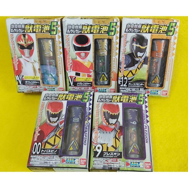 獸電戰隊 獸電池5 盒玩款造型擺設,全套五款,全新出售,特價500元!