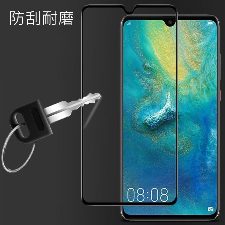 華為滿版玻璃貼 玻璃保護貼P40 P30 P20 Pro nova 5i 5T 4e 3i 2i Y7 Y9 2019