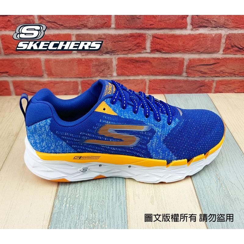 【螃蟹小舖】SKECHERS 男鞋 男款 慢跑鞋 休閒鞋 GO Run MAX ROAD 運動鞋 藍 55208BLOR