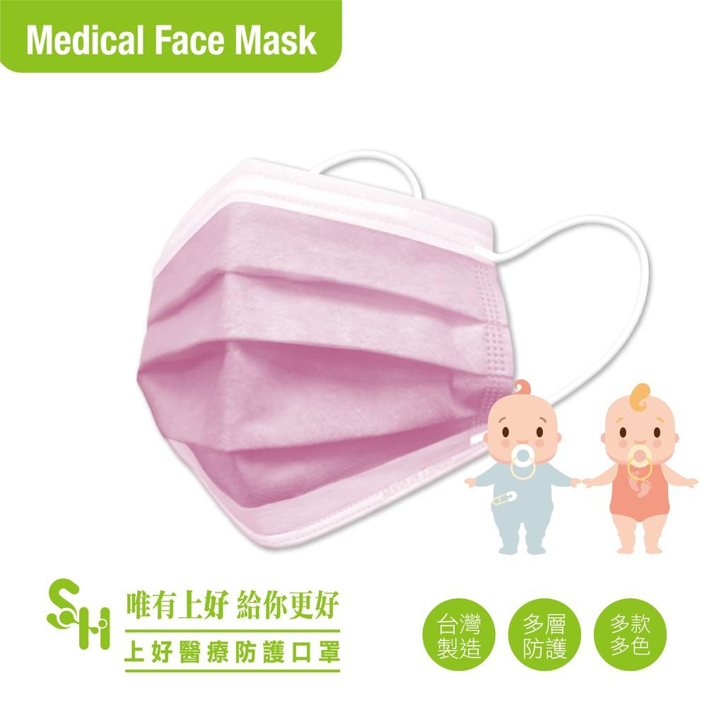 【上好生醫】幼幼 櫻花粉 50入裝 醫療防護口罩