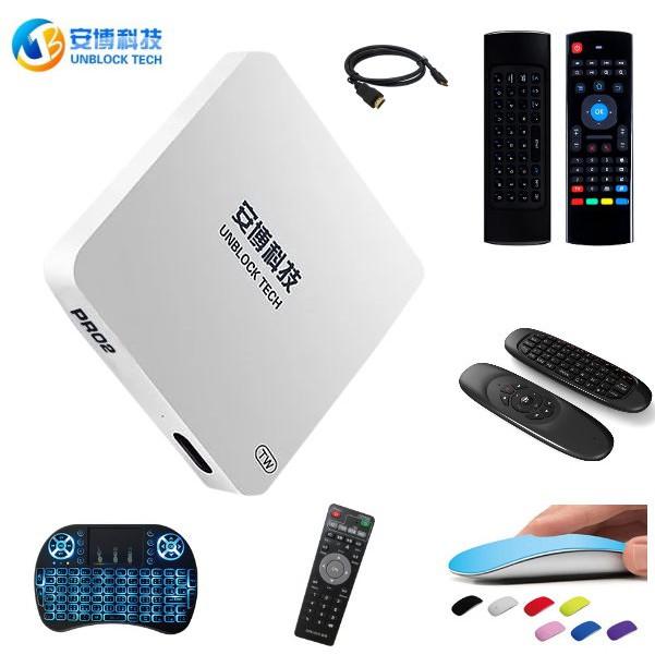 【安博盒子配件組】七彩RGB鍵盤飛鼠 C120無線飛鼠 MX3 體感遙控器 注音輸入 USB充電 HDMI 線 現貨