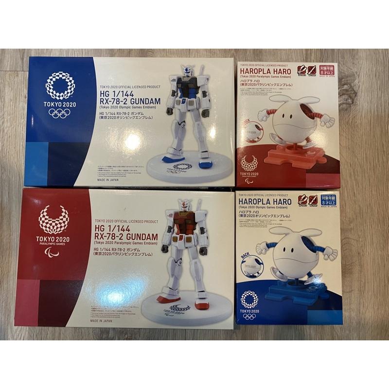 2020 東京奧運限定組合模型 奧林匹克 帕林匹克 鋼彈 哈囉 未來永遠郎 染井吉