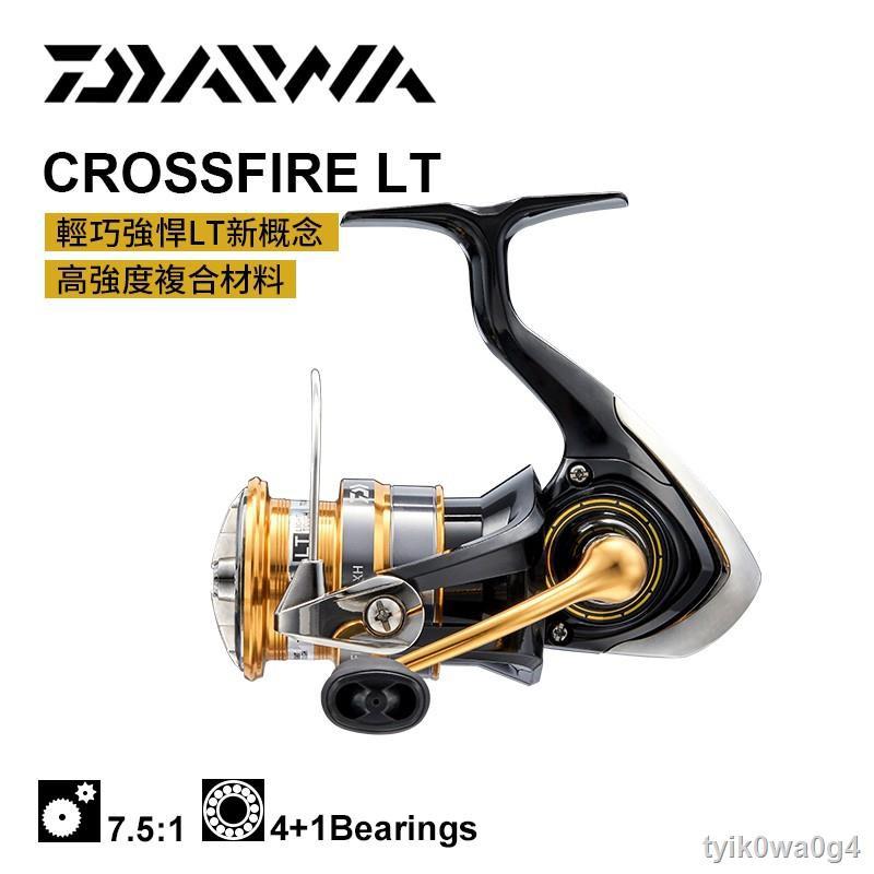 🔥現貨促銷🔥▦℗△工廠直售2020年款達億瓦DAIWA CROSSFIRE LT捲線器紡車輪1000-6000金屬線
