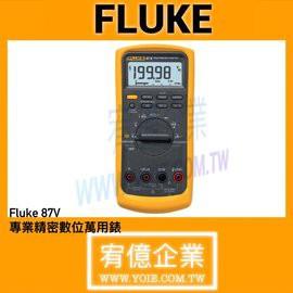 Fluke福祿克 87V 專業精密數位萬用錶