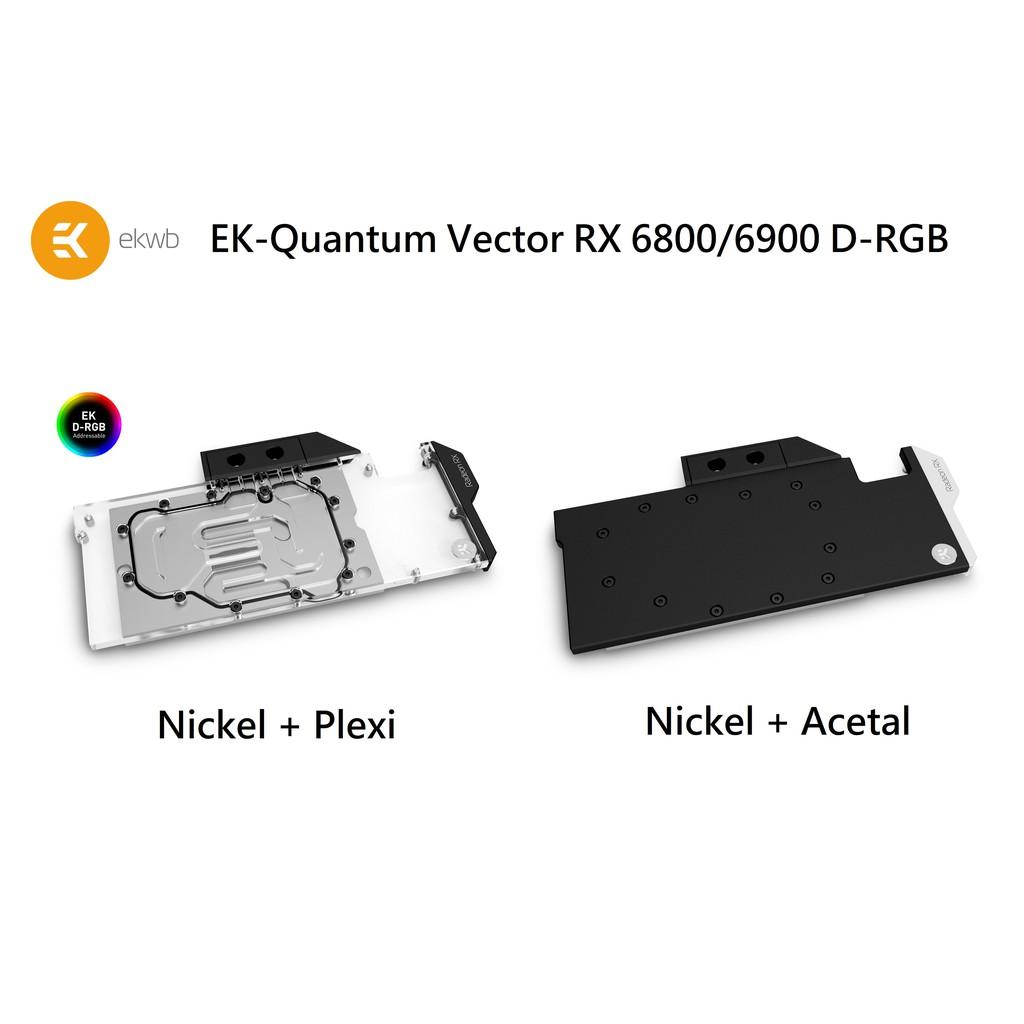 【肯瑞PC特裝】EKWB EK-Quantum Vector RX 6800 6900 D-RGB AMD顯卡專用水冷頭