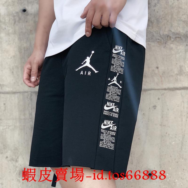 NIKE 短褲 jordan短褲 五分褲 喬登短褲 純棉短褲 學生籃球褲 喬丹運動短褲 健身褲 透氣 嘻哈復古 褲子
