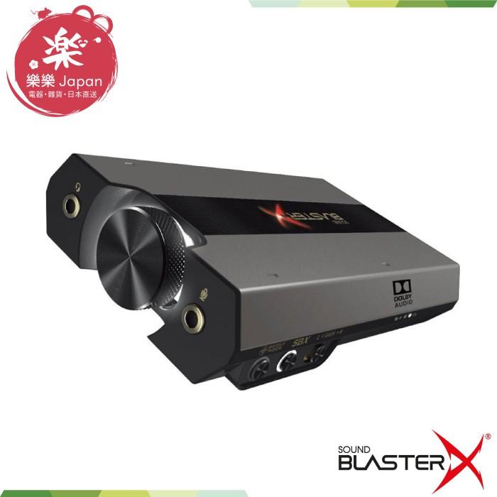 日本 Creative Sound BlasterX G6 SBX-G6 DAC耳擴 杜比 7.1聲道 USB 音效卡