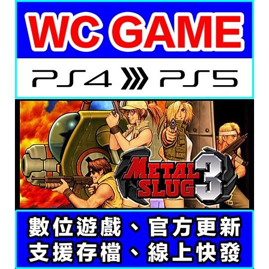 【WC電玩】PS4 5 英文 越南大戰 3 METAL SLUG 3(隨身版 / 認證版)數位下載 無光碟非序號