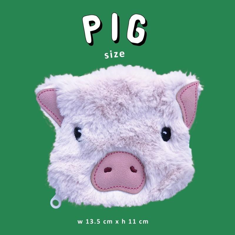 Unmelt-野生動物鑰匙包(小豬)Wildkeeper(Pig)
