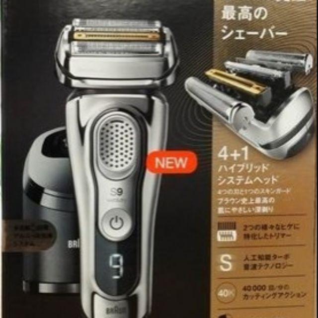 開發票免費換電池一次 電動刮鬍刀 Braun 9395 9390 9385 9375 9399 四刀頭音波刮鬍刀