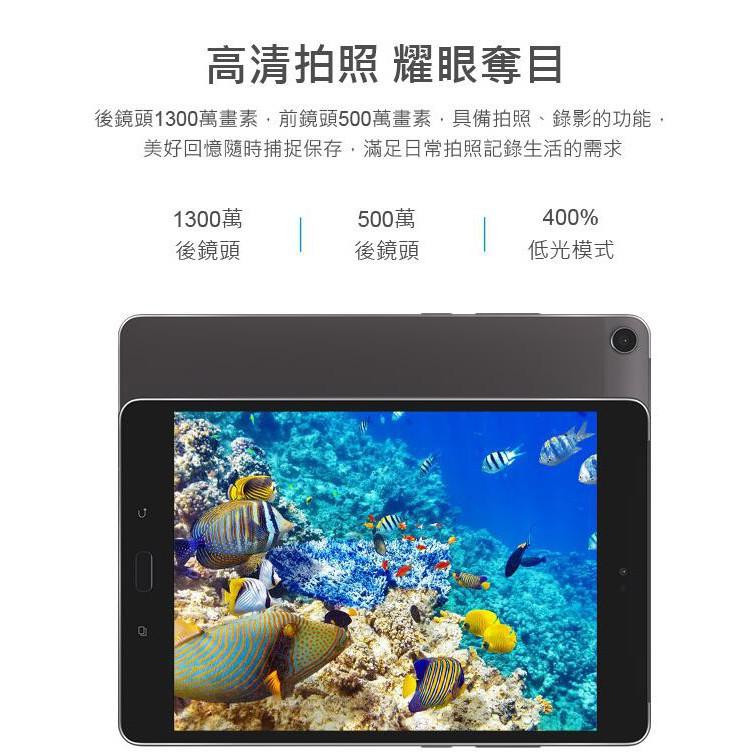 華碩 ASUS ZENPAD Z8S Z582KL 7 9吋 16G/3G 安卓 高通 平板電腦 美版