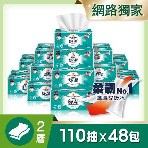 【現貨/宅配免運】 舒潔 柔韌潔淨抽取衛生紙 110抽x48包 衛生紙