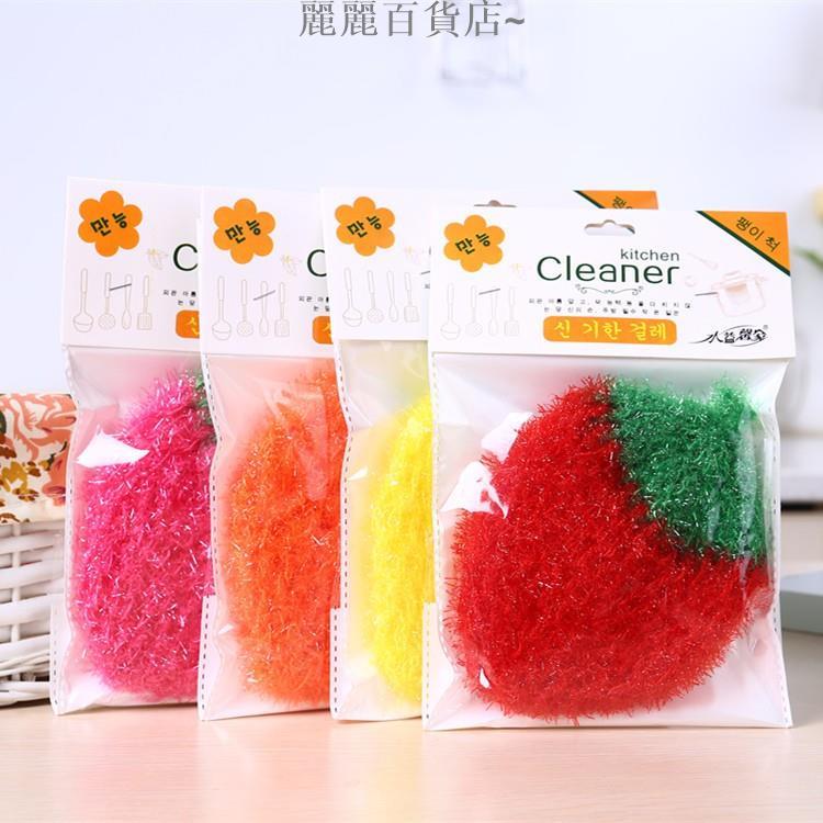 現貨 免運 韓國亞克力 手工編織 不沾油 草莓洗碗巾 百潔布 洗碗布 廚房抹布 家務好幫手 輕鬆去污麗麗