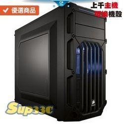 美光 Crucial Ballistix 1 ZOTAC GAMING RTX3080 0K1 多開 電腦主機 電競主機
