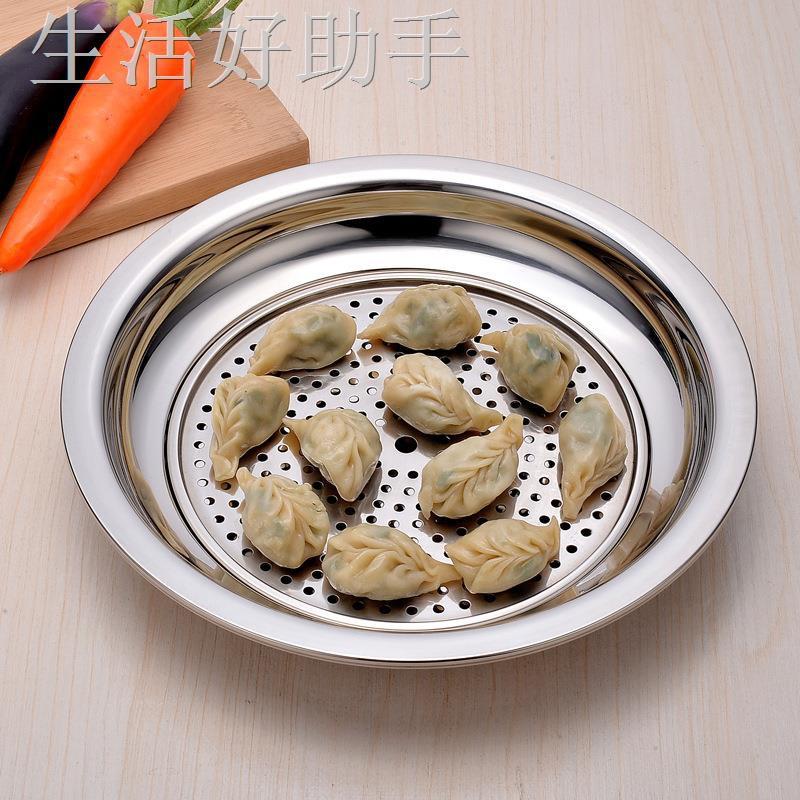 ▣304不銹鋼盤子 家用餃子盤 鏤空網盤瀝水茶盤1