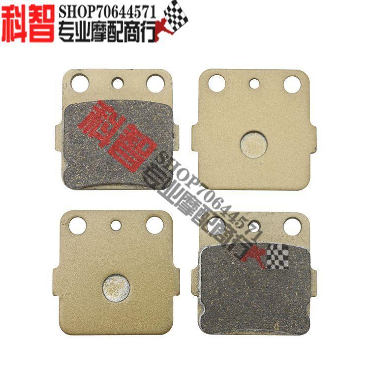 、品質 適用于本田 CR80 CR85 ATC250 TRX250 CRF150 TRX300 前剎車皮