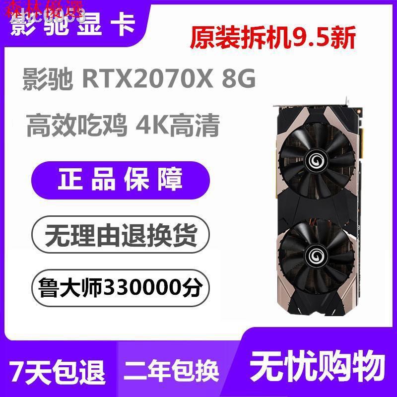 🌸台灣現貨免運🌸【現貨+免運】❀✱﹍顯卡華碩GTX1070TI GTX1080 1660 RTX2060 6G RT