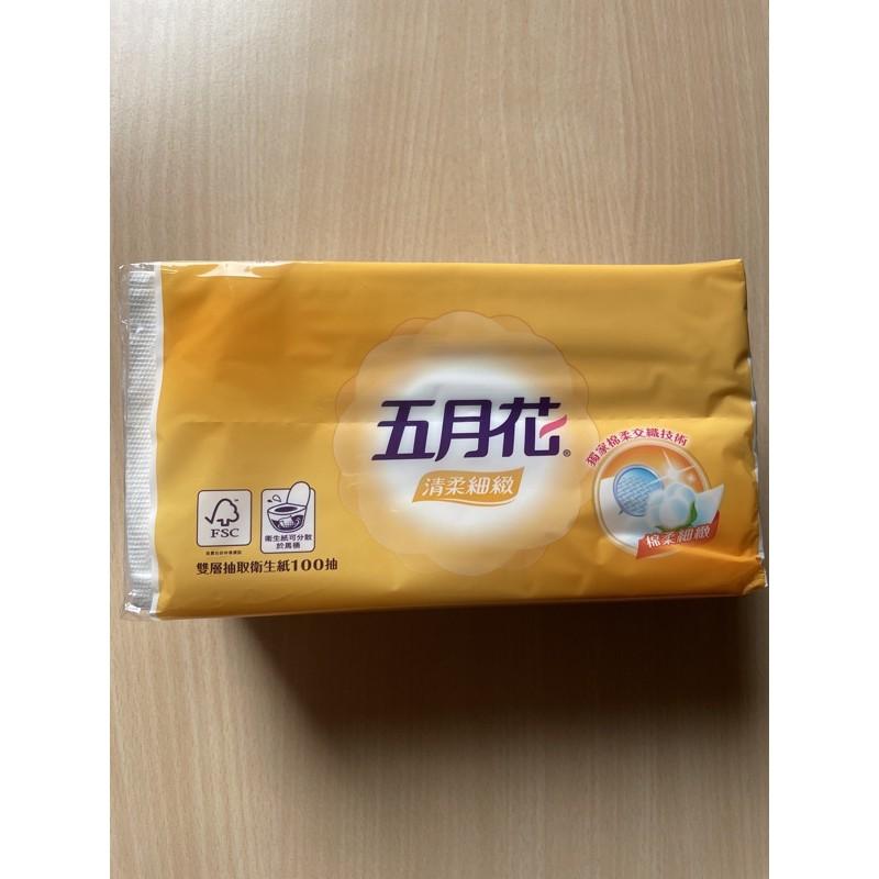 五月花 輕柔抽取衛生紙 100抽 單包賣 小資族不用買一箱也很便宜 一個人住不怕用不完 輕柔細緻 衛生紙可分散於馬桶