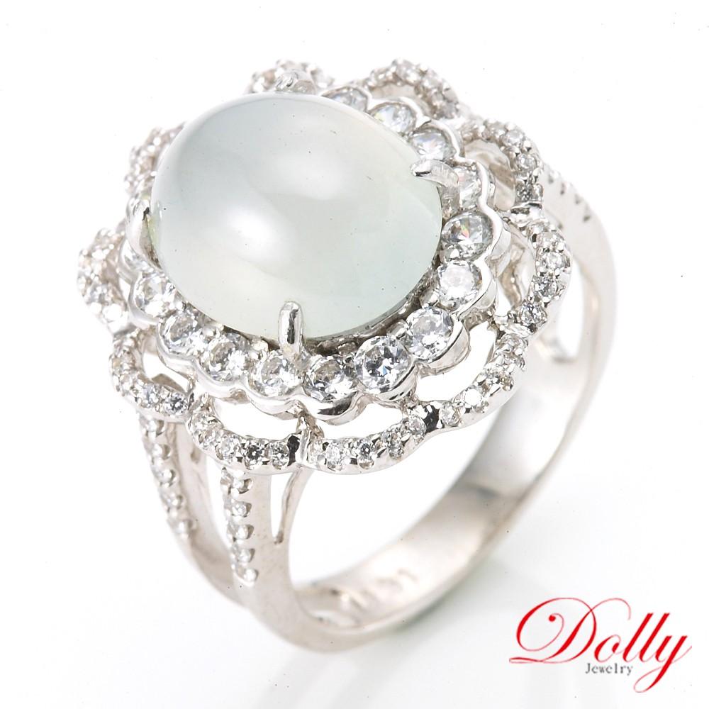 Dolly 緬甸 冰種白翡翠 18K金鑽石戒指