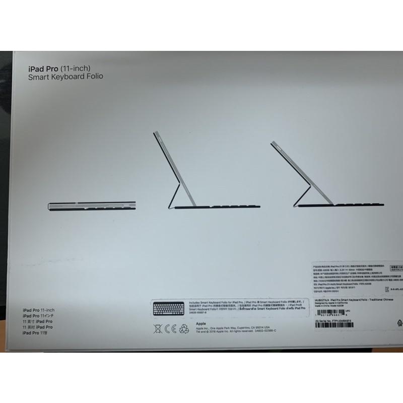 (二手)買鍵盤送保護殼 Apple Smart Keyboard適用11吋iPad Pro第1、2代(中文注音)聰穎鍵盤