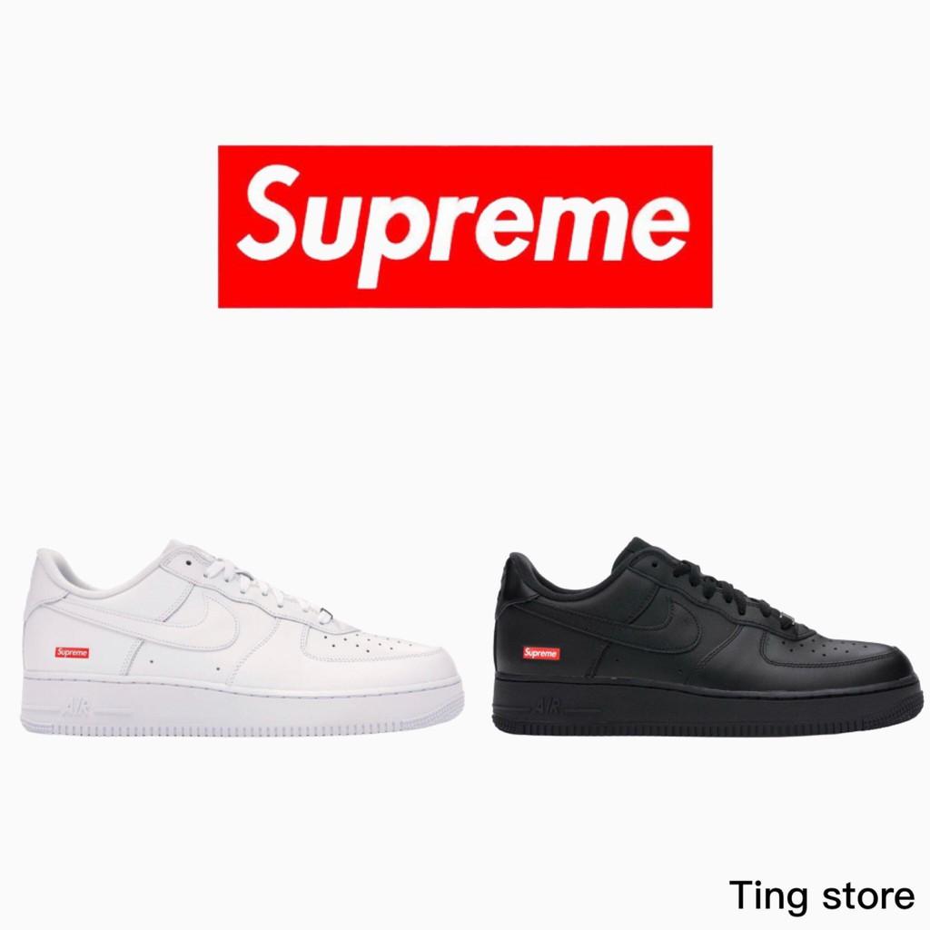 Supreme X Nike Air Force 1白/黑【Ting Store】