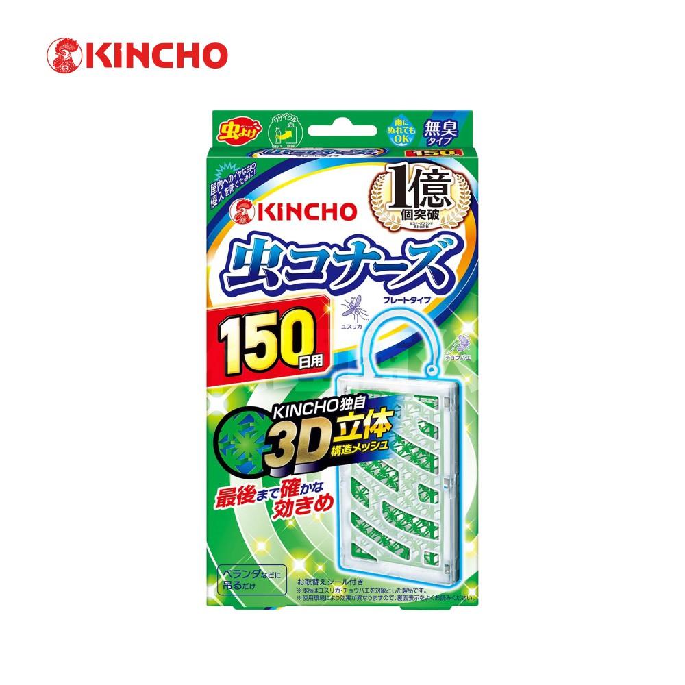 現貨可刷卡分期|日本金鳥 ᴋɪɴᴄʜᴏ 防蚊掛片150日 (無臭) ︱大量現貨 ฅ
