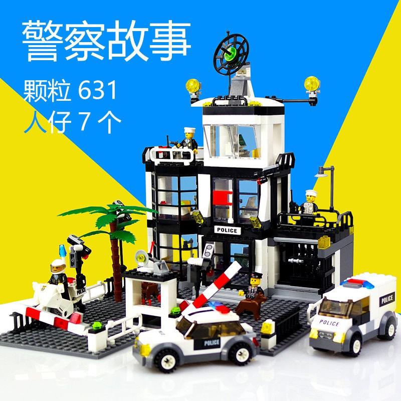 兼容樂高兒童玩具積木拼裝警察局警車城市系列男孩子禮物10歲樂高