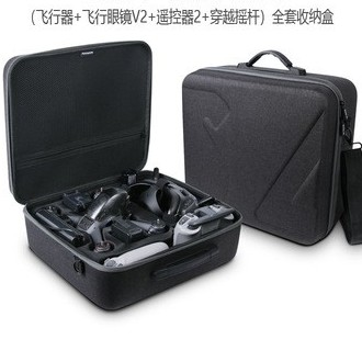 FPV套裝收納眼鏡搖桿遙控器手提斜挎箱包便攜戶外精准開模減震抗壓手提飛機盒配件