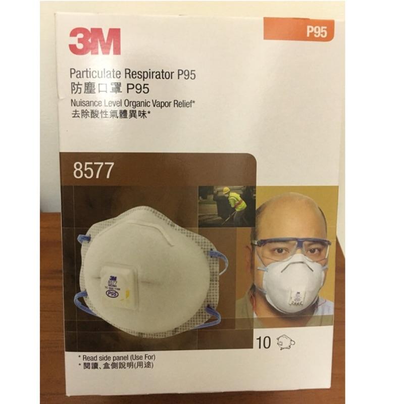 3M 8577 P95帶閥活性碳口罩  (1盒10個)