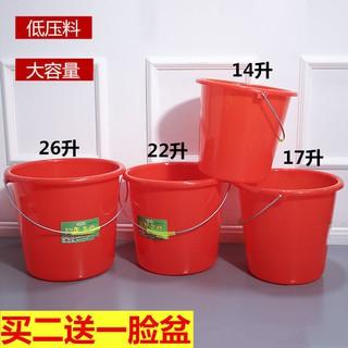 台灣現貨塑料水桶大號帶蓋家用儲水桶拖把桶宿舍手提洗衣桶洗澡桶泡腳桶子