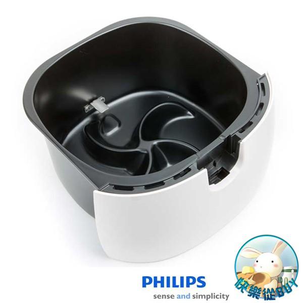 PHILIPS飛利浦 氣炸鍋專用外鍋~適用機型HD9220 HD9230