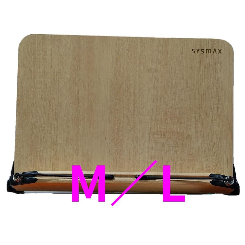 Sysmax 木製立書架 M/Sysmax 木製立書架 - L 木質讀書架《宅配、超取》好市多