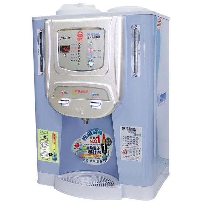 晶工牌 節能光控溫熱全自動開飲機 JD-4205